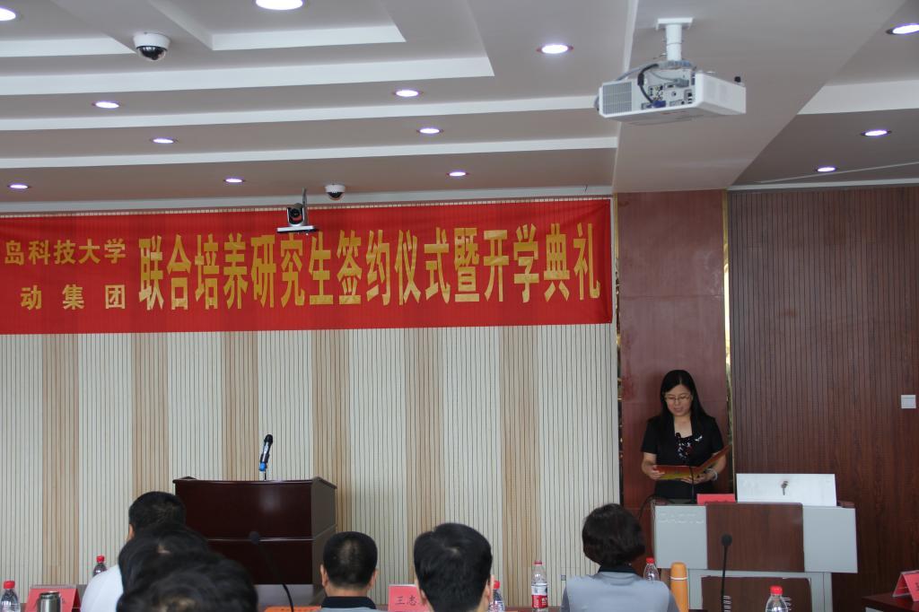 青岛科技大学与胜动集团联合培养研究生签约仪式暨开学典礼隆重举行