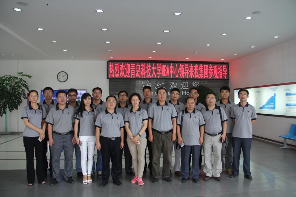 青岛科技大学mba标杆企业行—走进海尔-青岛科技大学